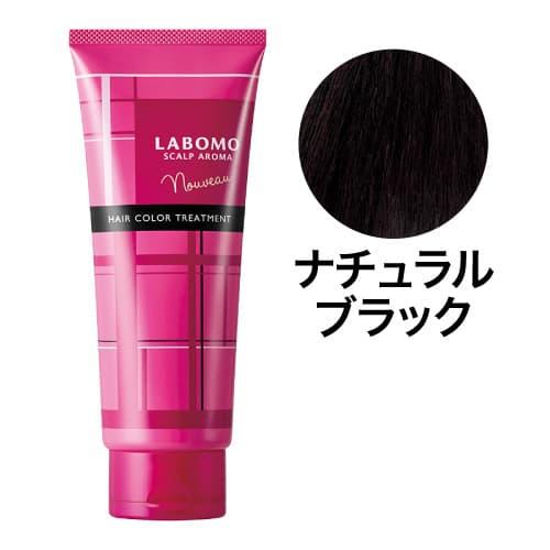 LABOMO(ラボモ) スカルプアロマ ヘアカラートリートメント ヌーボー【2本まとめ買い】