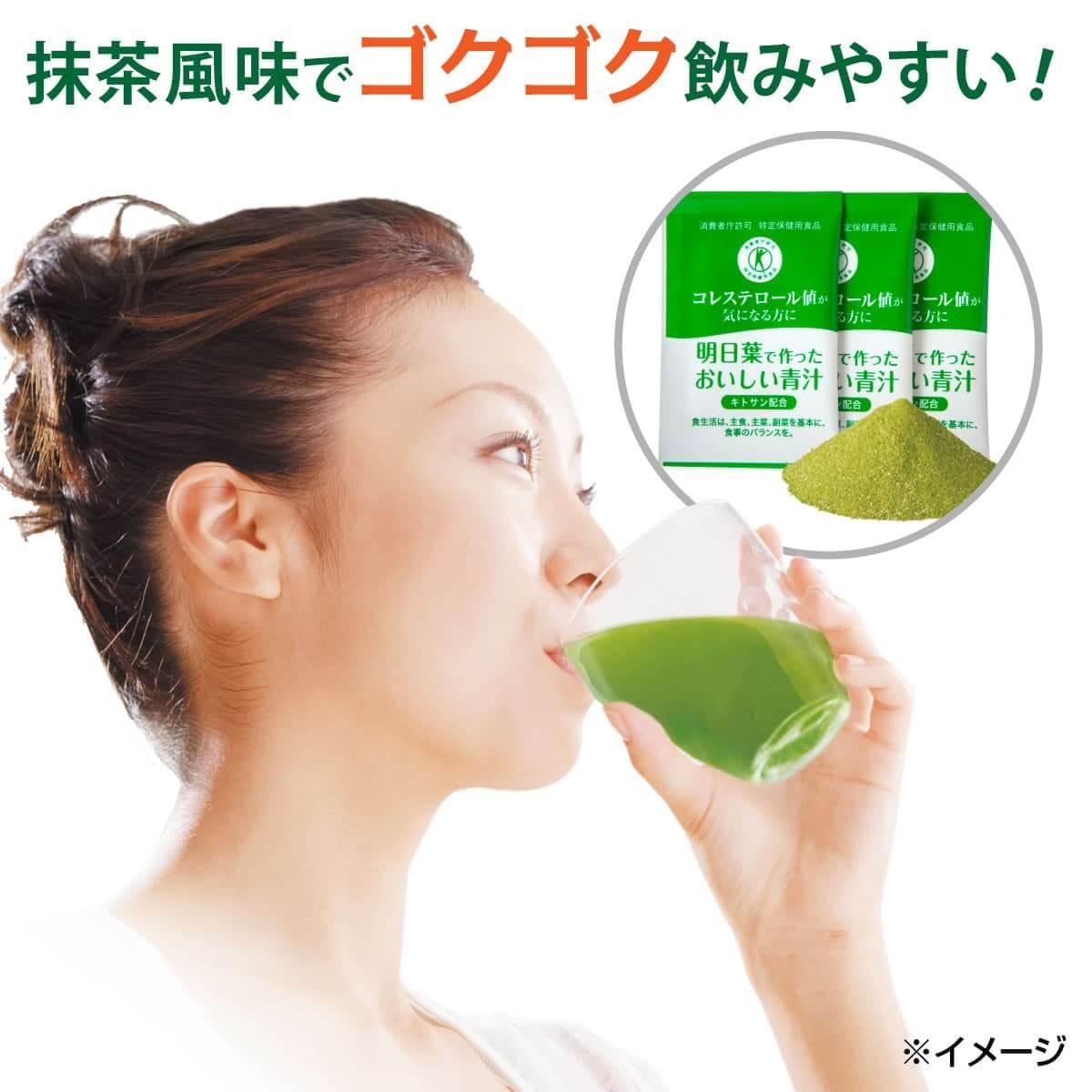 【3箱セット】明日葉で作ったおいしい青汁