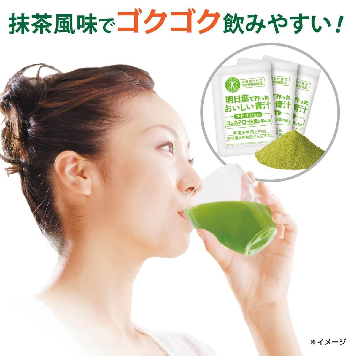 明日葉で作ったおいしい青汁【12箱セット】