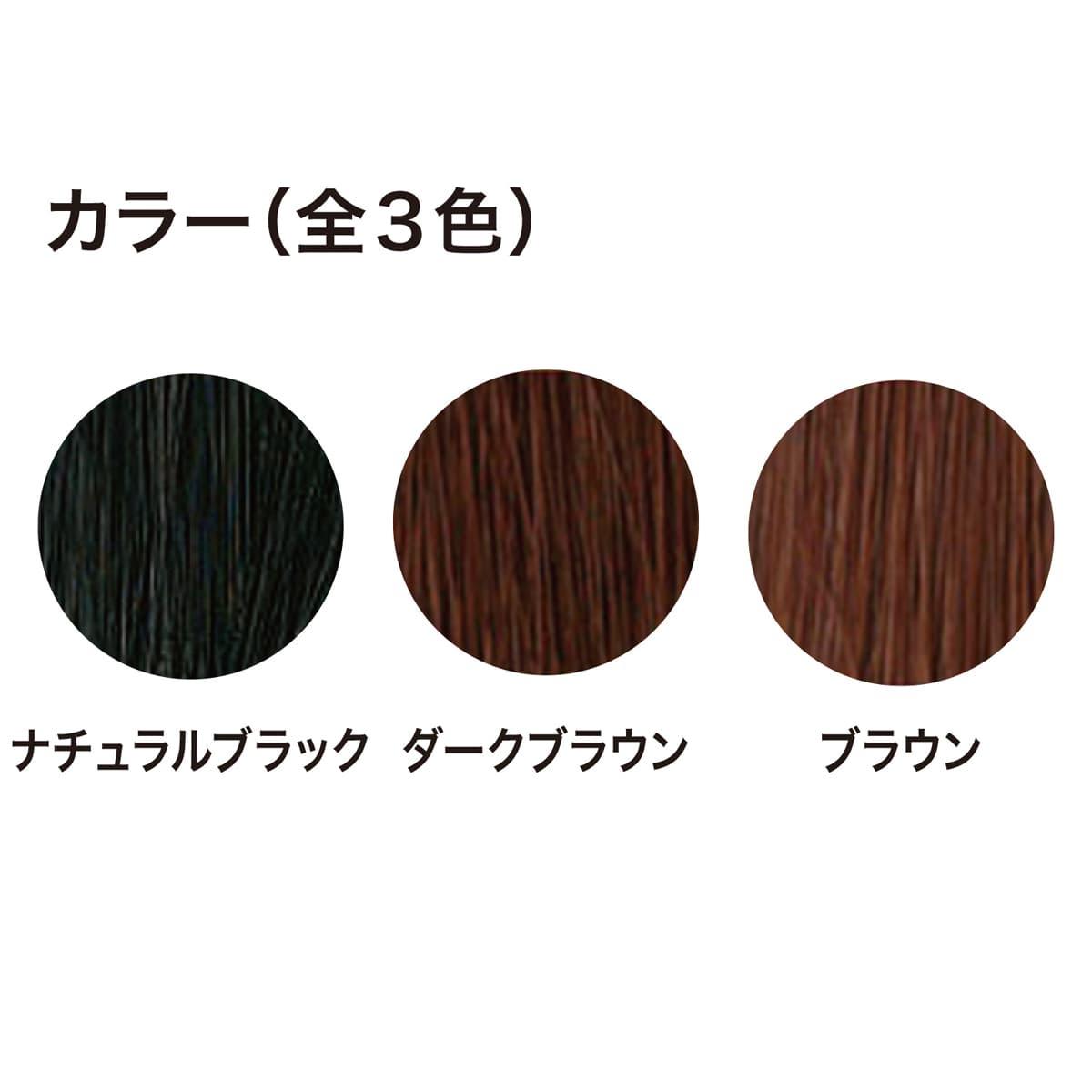 アートミクロンプラビ パウダー(8g) 【3本まとめ買い】