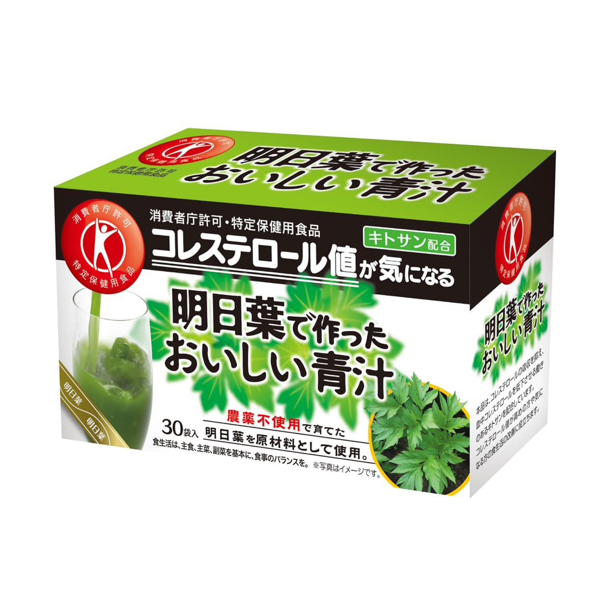明日葉で作ったおいしい青汁【6箱セット】
